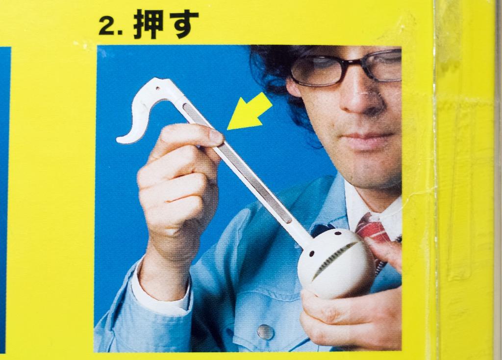 f:id:takayukimiki:20160505170140j:plain