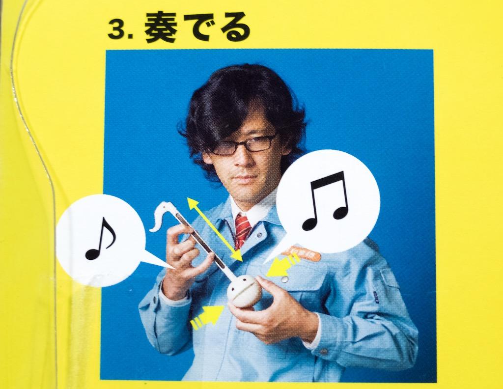 f:id:takayukimiki:20160505170146j:plain