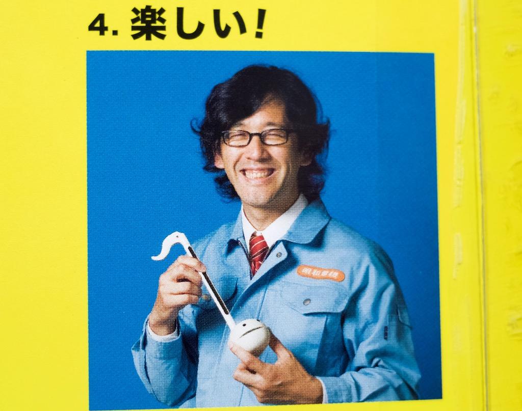 f:id:takayukimiki:20160505170151j:plain