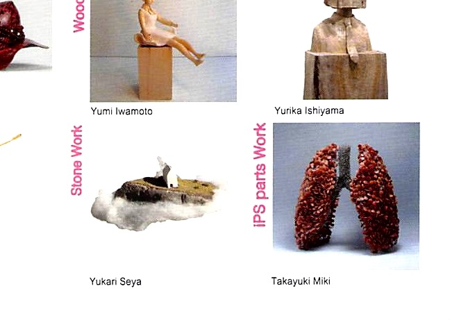 f:id:takayukimiki:20160509170937j:plain