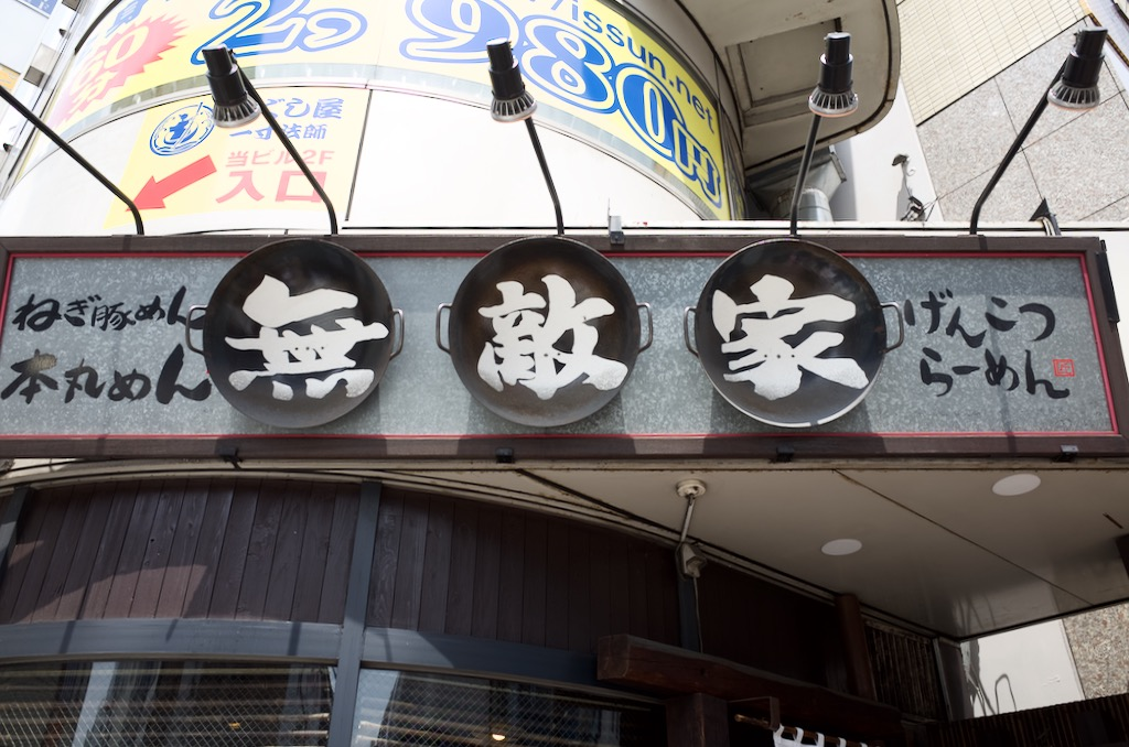 f:id:takayukimiki:20160510145831j:plain