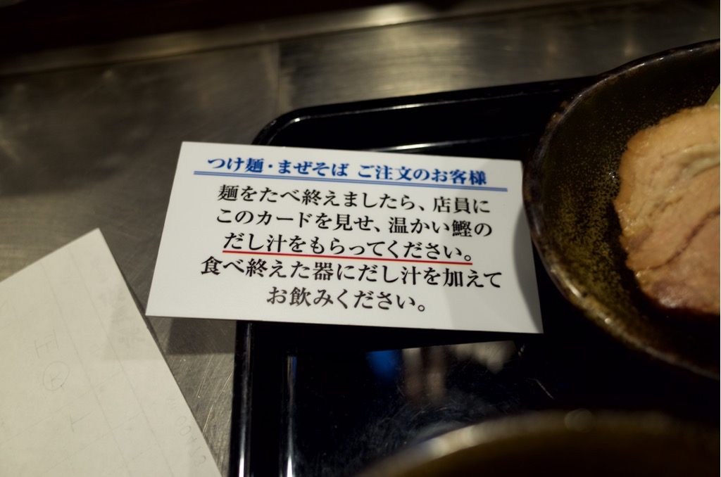 f:id:takayukimiki:20160510153343j:plain