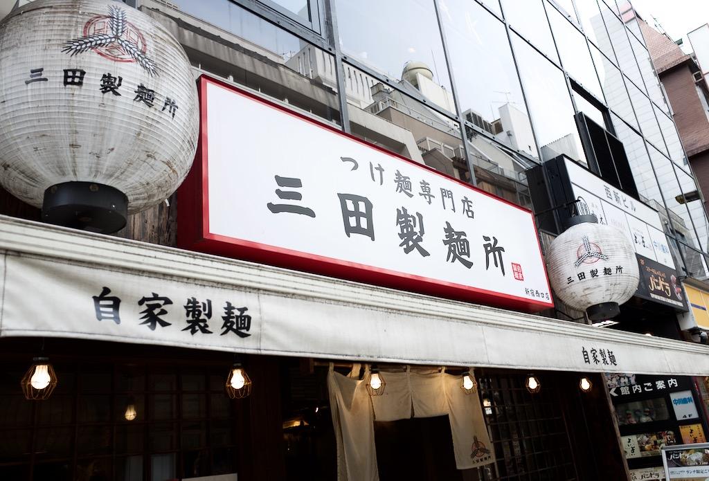f:id:takayukimiki:20160511095541j:plain
