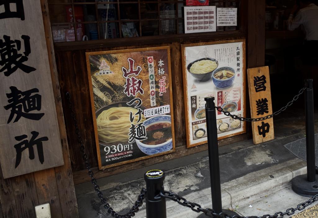 f:id:takayukimiki:20160511095848j:plain