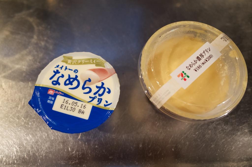 f:id:takayukimiki:20160515103233j:plain