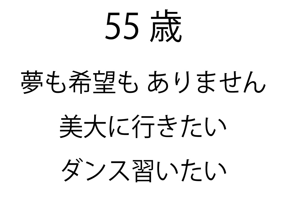 f:id:takayukimiki:20160517200309j:plain