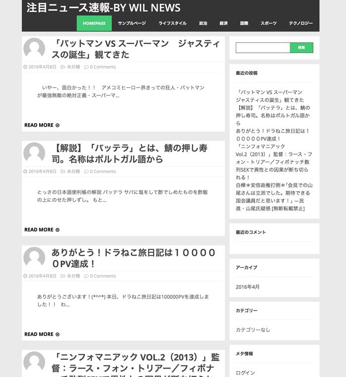 f:id:takayukimiki:20160525143017p:plain