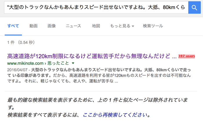 f:id:takayukimiki:20160525144904p:plain