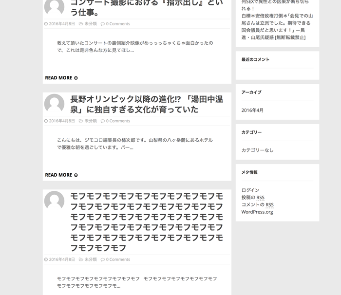 f:id:takayukimiki:20160525151316p:plain