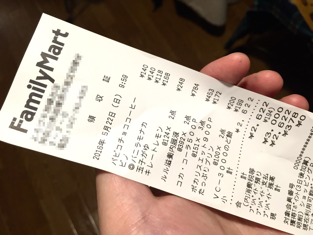 f:id:takayukimiki:20160526191719j:plain