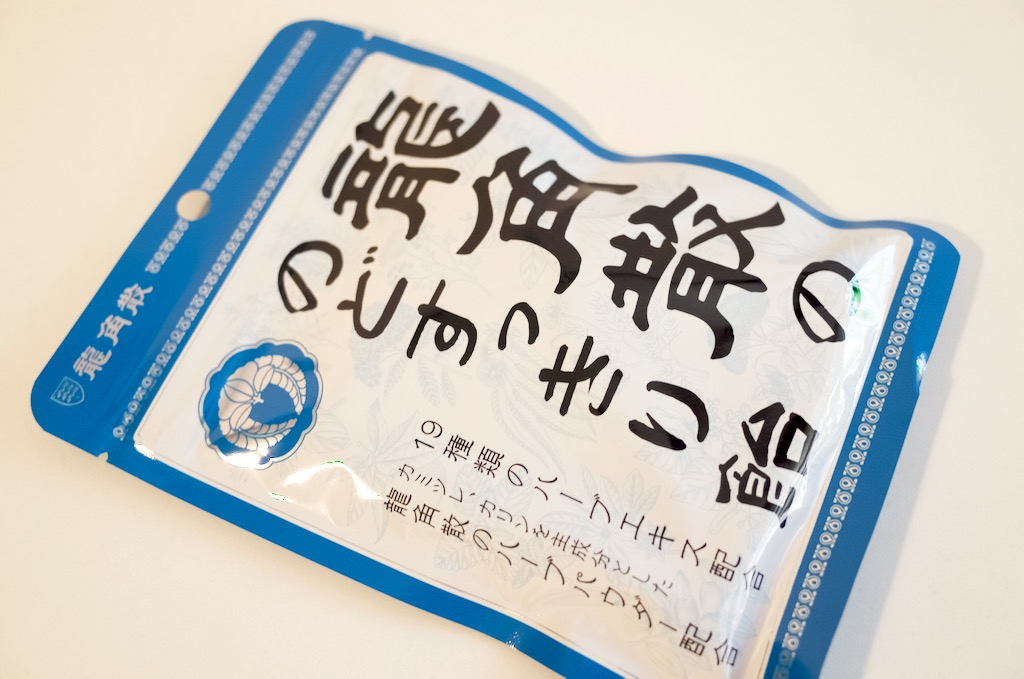 f:id:takayukimiki:20160526210241j:plain