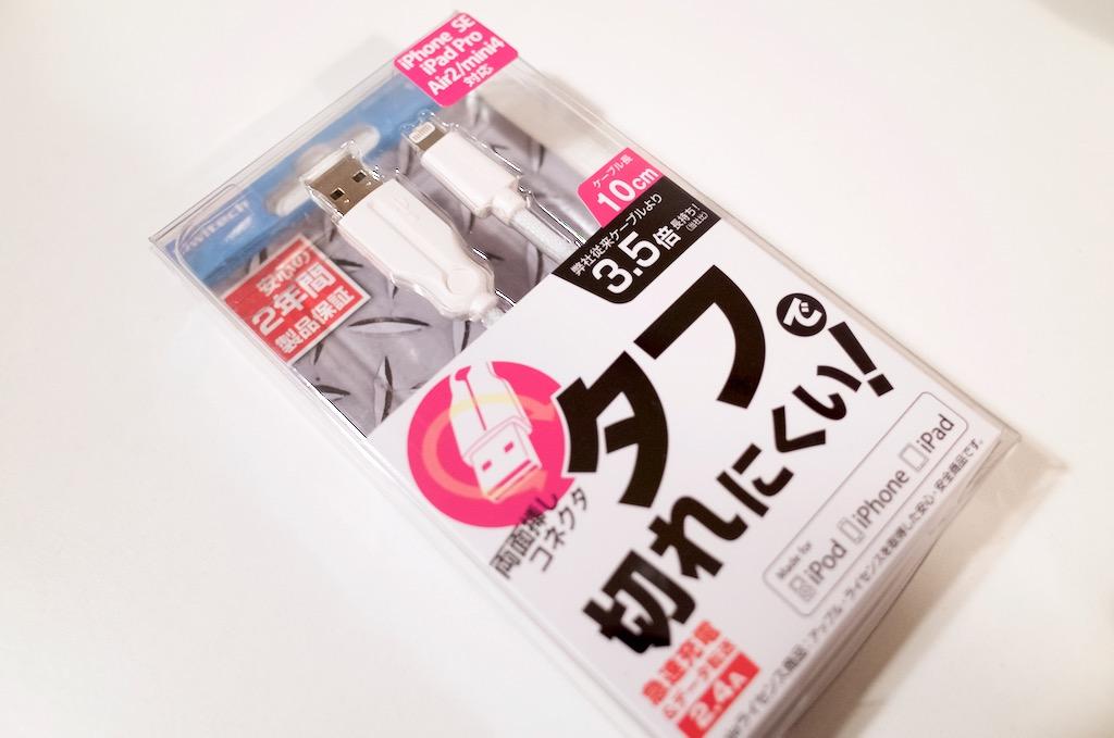 f:id:takayukimiki:20160527073832j:plain