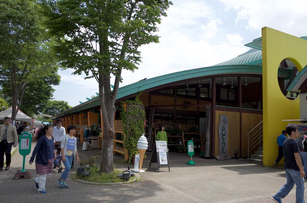 f:id:takayukimiki:20160530074012j:plain