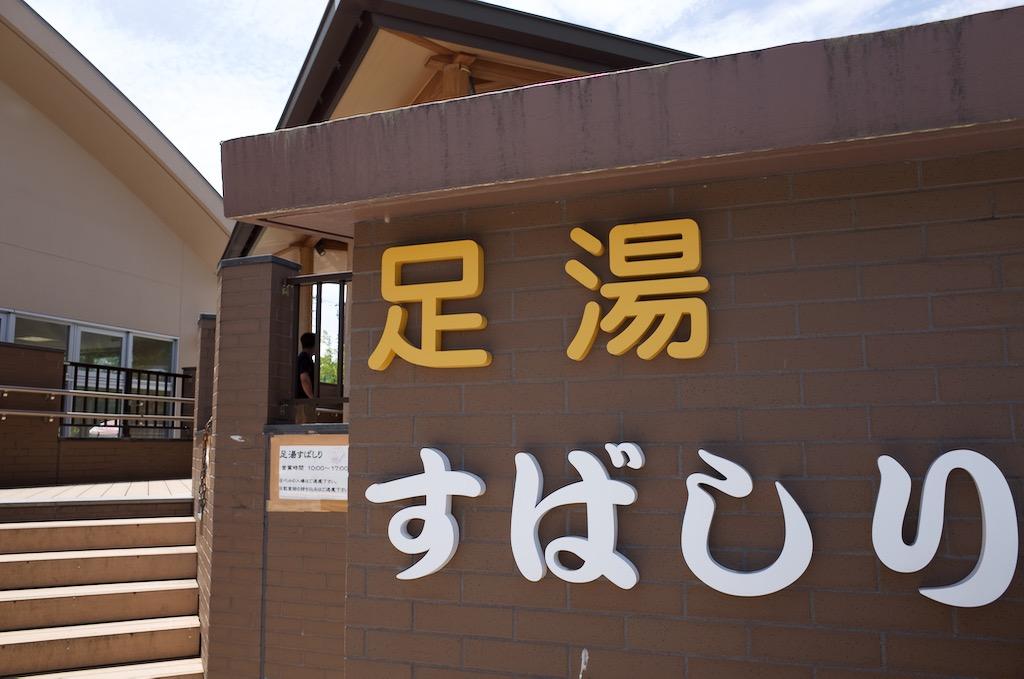 f:id:takayukimiki:20160530074810j:plain