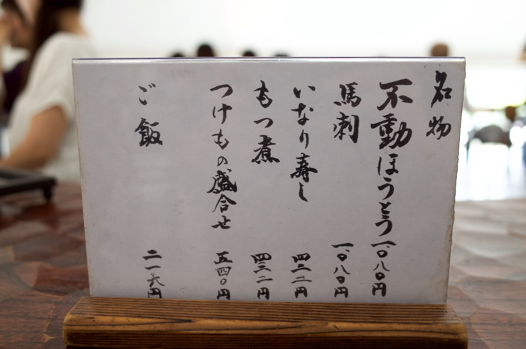 f:id:takayukimiki:20160530081538j:plain