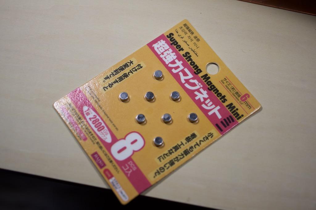 f:id:takayukimiki:20160602163400j:plain
