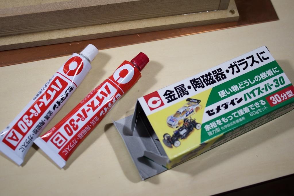 f:id:takayukimiki:20160602164643j:plain
