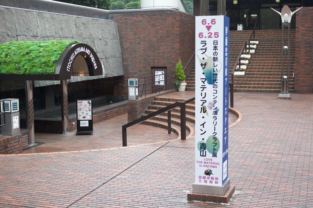 f:id:takayukimiki:20160608171202j:plain