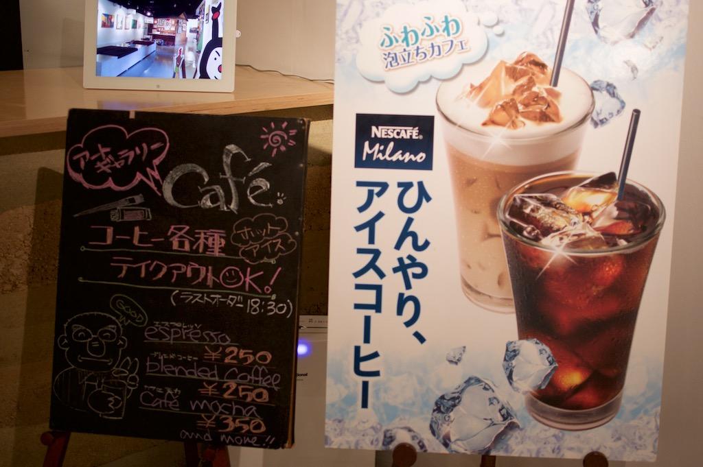 f:id:takayukimiki:20160608174436j:plain
