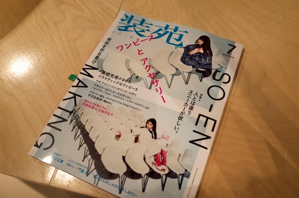 f:id:takayukimiki:20160608174707j:plain