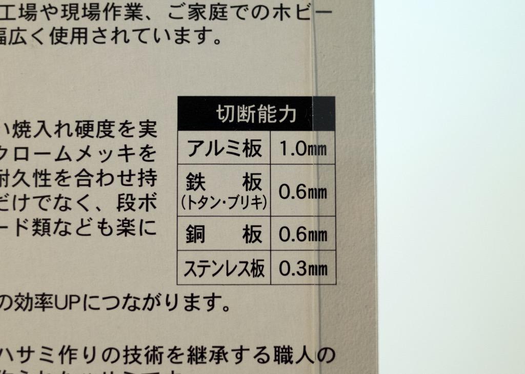 f:id:takayukimiki:20160609154341j:plain