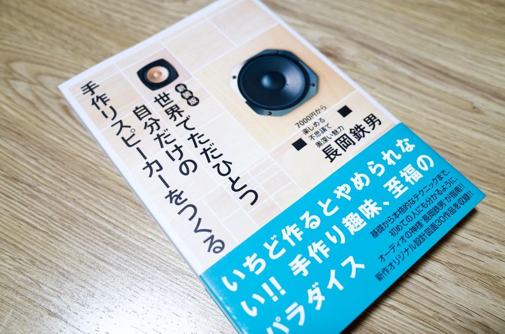f:id:takayukimiki:20160612202331j:plain