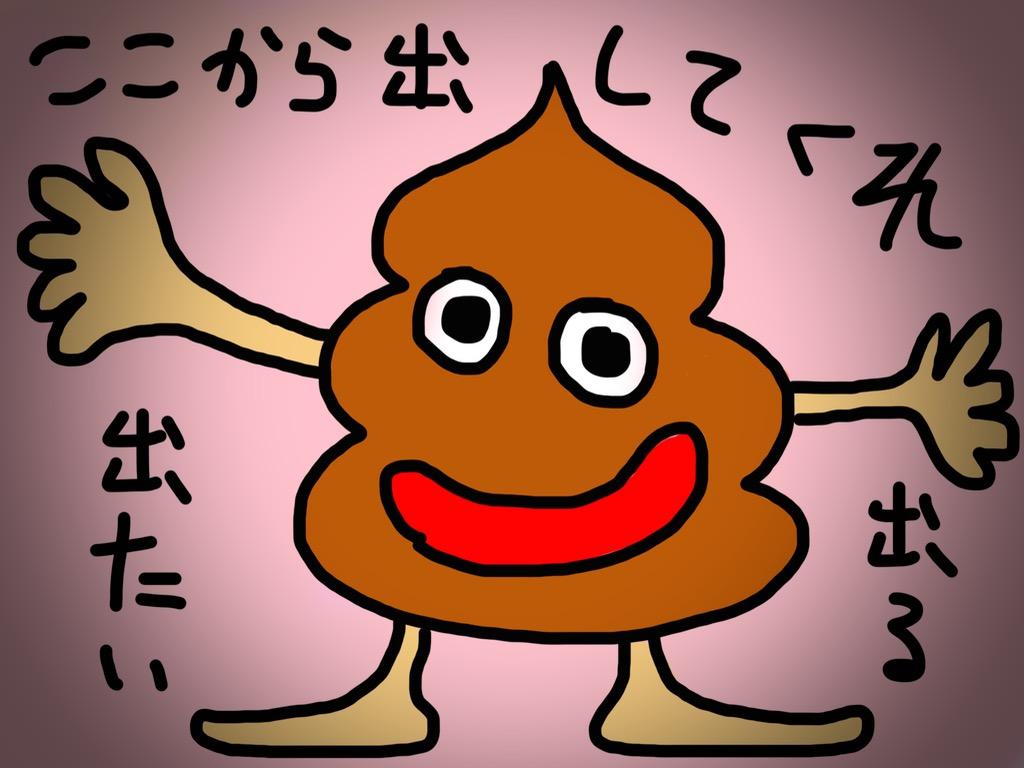 f:id:takayukimiki:20160613191406j:plain
