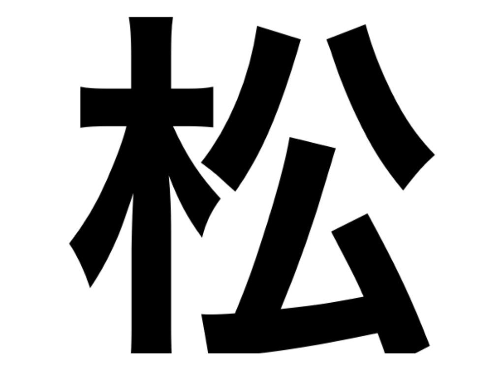 f:id:takayukimiki:20160615115137j:plain