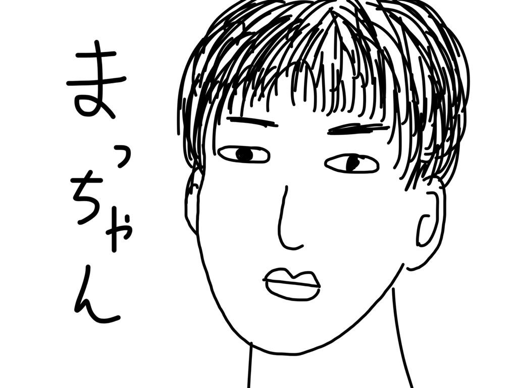 f:id:takayukimiki:20160615115201j:plain
