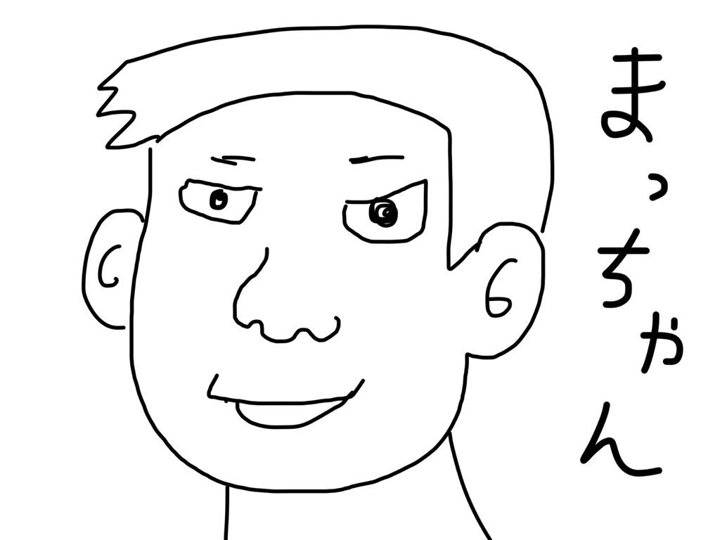 f:id:takayukimiki:20160615115213j:plain