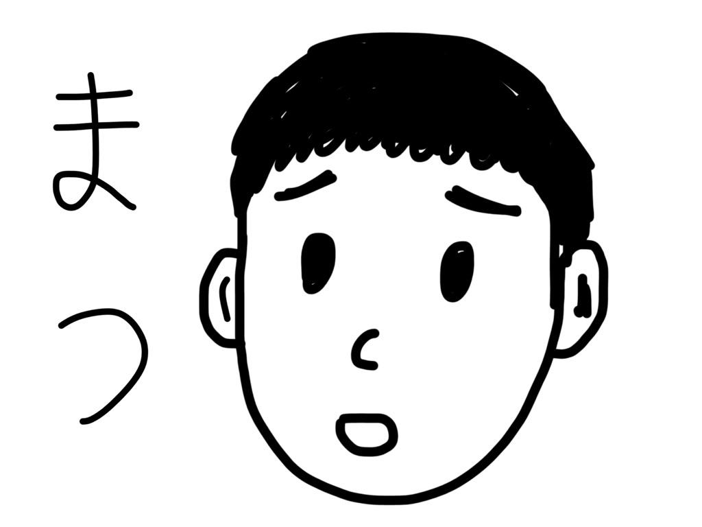 f:id:takayukimiki:20160615115229j:plain
