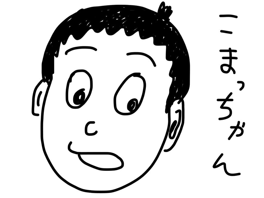 f:id:takayukimiki:20160615115236j:plain