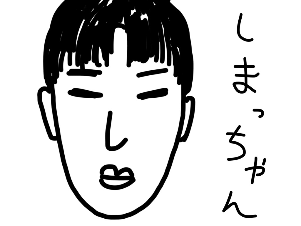 f:id:takayukimiki:20160615115246j:plain