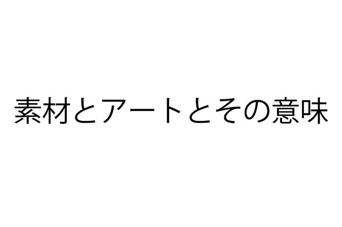 f:id:takayukimiki:20160624210301j:plain