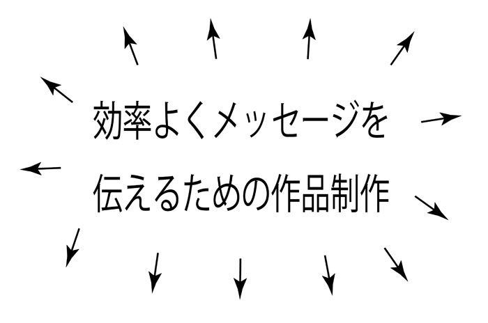 f:id:takayukimiki:20160624211802j:plain