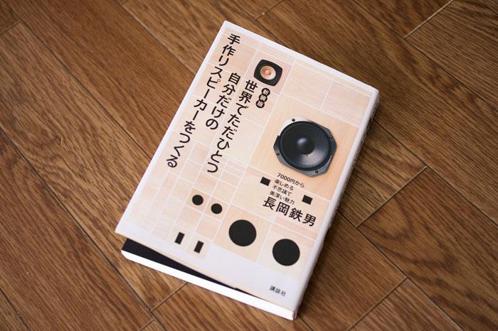 f:id:takayukimiki:20160704094251j:plain