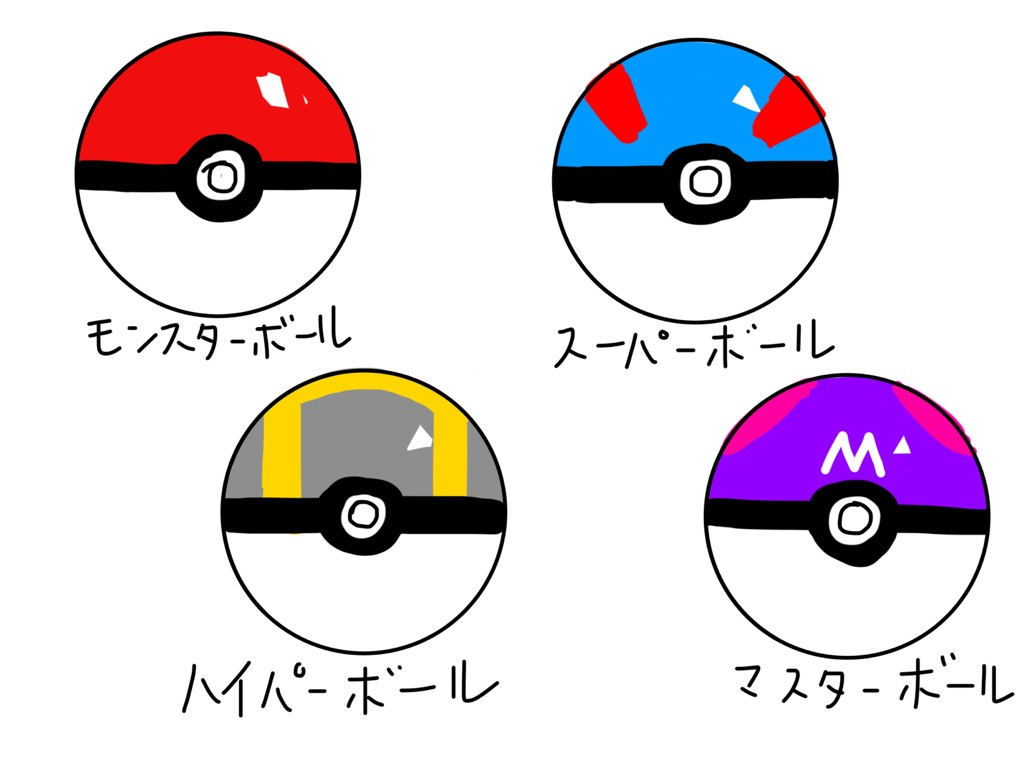 f:id:takayukimiki:20160719212501j:plain