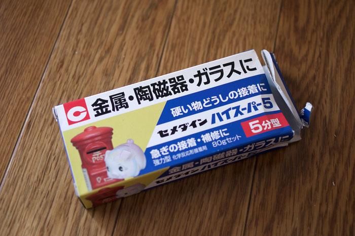 f:id:takayukimiki:20160720140519j:plain