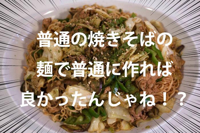 f:id:takayukimiki:20160811154812j:plain