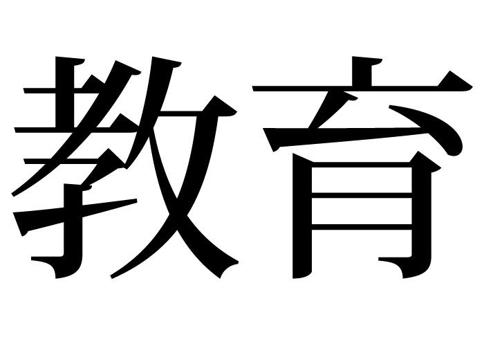f:id:takayukimiki:20160830201806j:plain