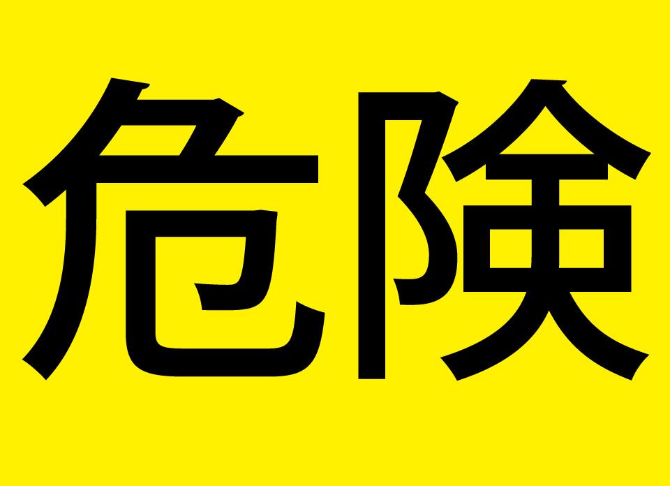 f:id:takayukimiki:20160831111139j:plain