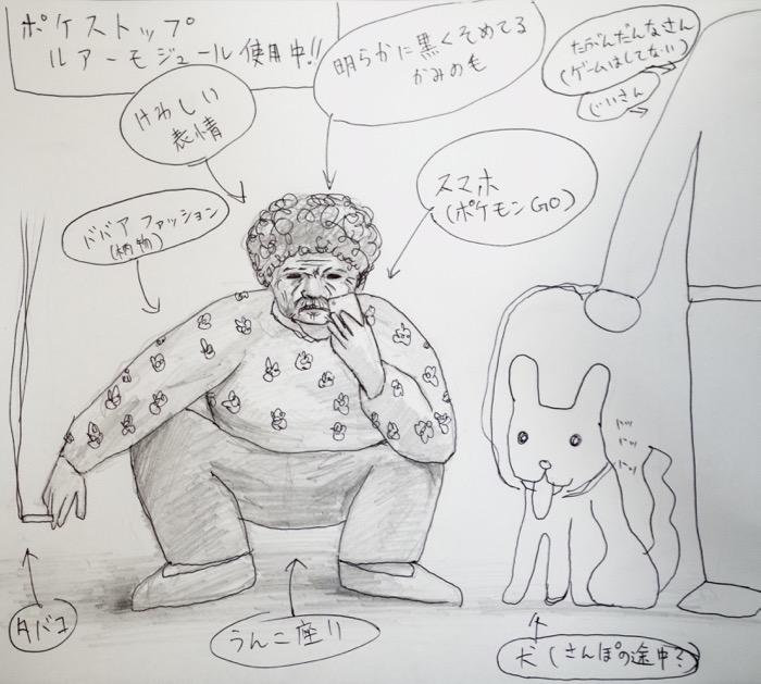 f:id:takayukimiki:20160903210342j:plain