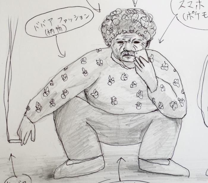 f:id:takayukimiki:20160903212543j:plain