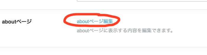 f:id:takayukimiki:20160906224224j:plain
