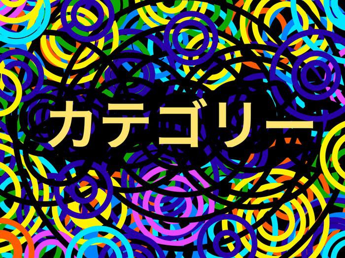 f:id:takayukimiki:20160906231020j:plain