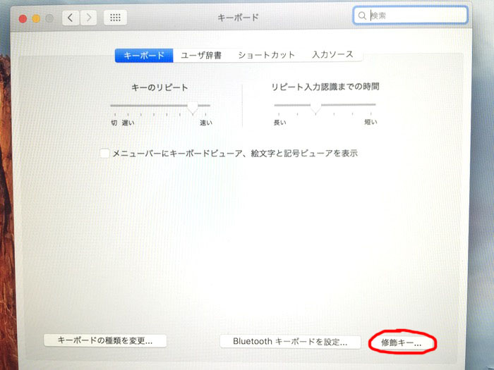 f:id:takayukimiki:20160912105202j:plain