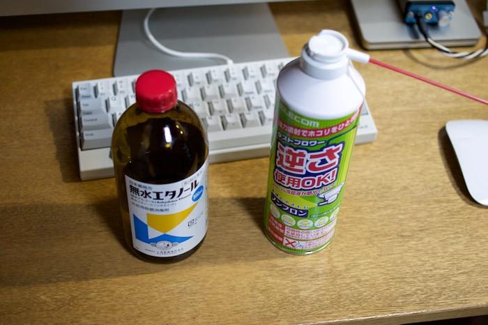f:id:takayukimiki:20160916102627j:plain