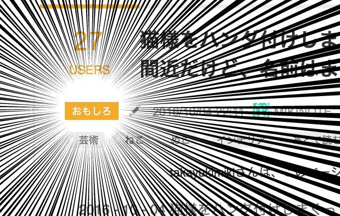 f:id:takayukimiki:20161005141146j:plain