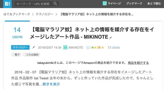 f:id:takayukimiki:20161005144313j:plain