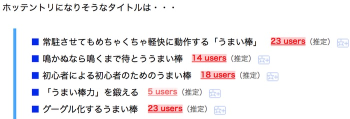 f:id:takayukimiki:20161006203229j:plain